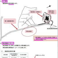 最後まで秘密主義 鮫川村爆発した焼却炉解体へ