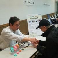 """触感時計""""タック・タッチ"""" 2/12 展示会での話(1)"""
