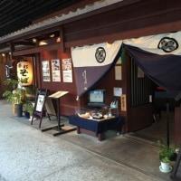 京都のそば屋さん 〜 有喜屋・京都文化博物館店