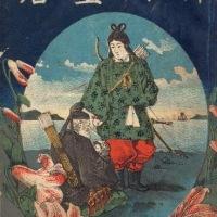 日本書紀 神功皇后紀を読んでみる 2