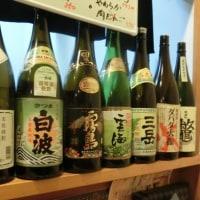 近所の居酒屋にて「三岳」を!