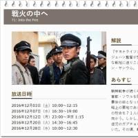 明日12/7 イマジカBSで クォン・サンウ×TOP(BIGBANG)出演『戦火の中へ』が放送されるよ~🙌