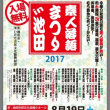 一足1800円