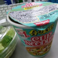 ◆カップヌードル 香辣海鮮味 合味道