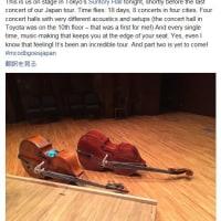 内田光子 with マーラー・チェンバー・オーケストラ 協奏曲の夕べⅡ @サントリーホール(11月8日)