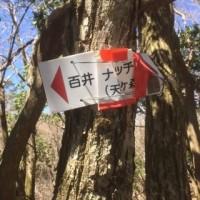 2017年4月23日(土)SOTA移動 京都市左京区 AJA220103 SOTA JA/KT-111 Mitani