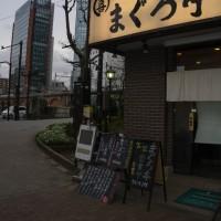 2月25日(土)  お茶の水界隈