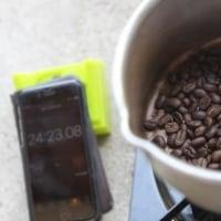 コーヒーの生豆を焙煎してみました。11