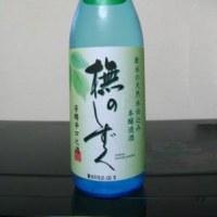 サンマの刺身と酒
