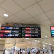 【NRT】空港未買収地の現状を航空ファンが見る・日帰りサイクリング(後編)