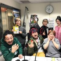 新年1回目かわさきFM.弓子と目指そう健康長寿のコーナー