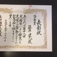 龍本部道場 2017/2/7(火)稽古日誌 寒稽古7日目(最終日)