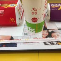 【食録】マクドナルド錦糸町店