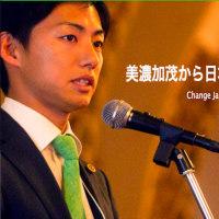 受託収賄罪の前科がある岐阜県美濃加茂市長、若者委員会が発足。