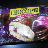 これ、美味しい!
