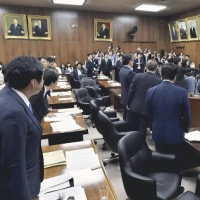 テロ準備罪 衆院委員会 で可決 !!