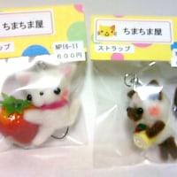猫ときどきパンダ展 出展作品NO,7~12