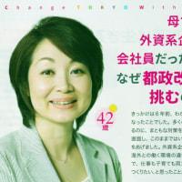 斉藤まりこさんの活動DVDが完成