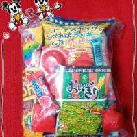 150円。。。
