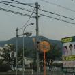 ちょい旅 滋賀県ってどんなとこ? 渋滞はしかたない