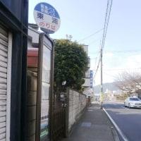 阪急バスの東浦バス停留所(阪急長岡天神駅→阪急西山天王山駅)