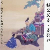 往生院六萬寺・ホームページ・全内容(2014.6.10時点)
