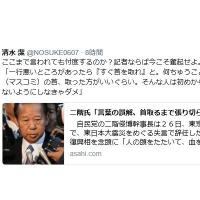 "#akahata ""すぐ首とれとは、なんちゅうことか""/二階・自民幹事長 無反省示す暴言・・・今日の赤旗記事"