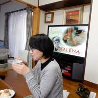 第60回Goodシネマ 「マレーナ」鑑賞終わって 2017.01.20 「294」