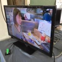 液晶テレビの買取&処分‼️熊本リサイクル買取 テレビ家電製品の買取&処分