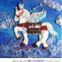 4.25⭐︎白い馬の思い出は尽きないのです。