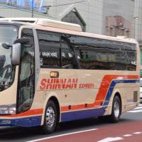 信南 794