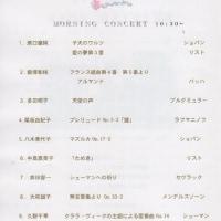 イギリス館コンサート「CONCERT in BRITISH ROSE」プログラムです