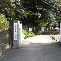 澤田美喜記念館、土産物屋さん「ほっこり」など 大磯駅前にあります