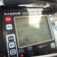 横浜市港南区 地デジ・BS110CS アンテナ工事