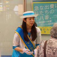 びわフェスタ ロマン長崎・清竹史苑 2017・5・21