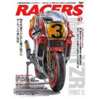 RACERS volume7