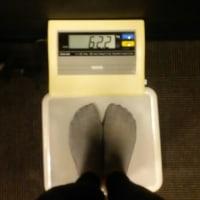 今日の体重 62.2㎏ 変化ないなぁ~