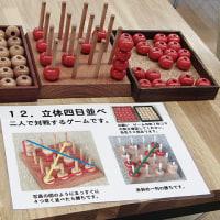 大阪 奥河内 くろまろの郷 昔のおもちゃ・ゲームを楽しむイベント