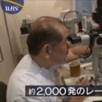 WBS ワールドビジネスサテライト:テレビ東京 2017/04/26(水)