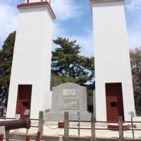 ぶらり旅・那珂湊反射炉跡②(茨城県ひたちなか市)