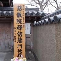 柳井市長選 井原氏が3選