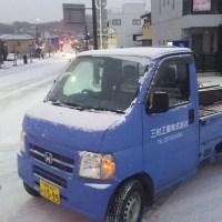 20170115 地域行事の中で三村工業の車両君たちが大活躍!?ε=ε=┏(・_・)┛