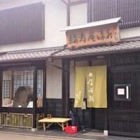 映画 「本能寺ホテル」