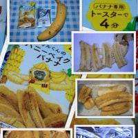 おひさまキッチンシリーズ全12種お試し 2017.04.29