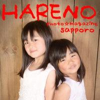 札幌 姉妹一緒に撮影・100日もね データ撮り放題¥15000