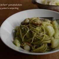 モニターレシピ*ベビーほたてとジャガイモのジェノベーゼ
