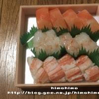 本日のランチ 鮭・海老・カニの押し寿司(古市庵)