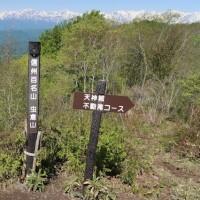 虫倉山登山(標高1,378m 長野市中条)(1)【不動滝見学、往路(不動滝コース)】