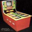 メダルゲーム「TV21」(ジャトレ・1977)の謎
