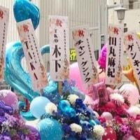 kadomori先生Instagram グンちゃんより開店お祝い